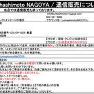 """【voice】 / NAGOYA店における  """" 今後のスニーカー事情 """" についての記事より"""