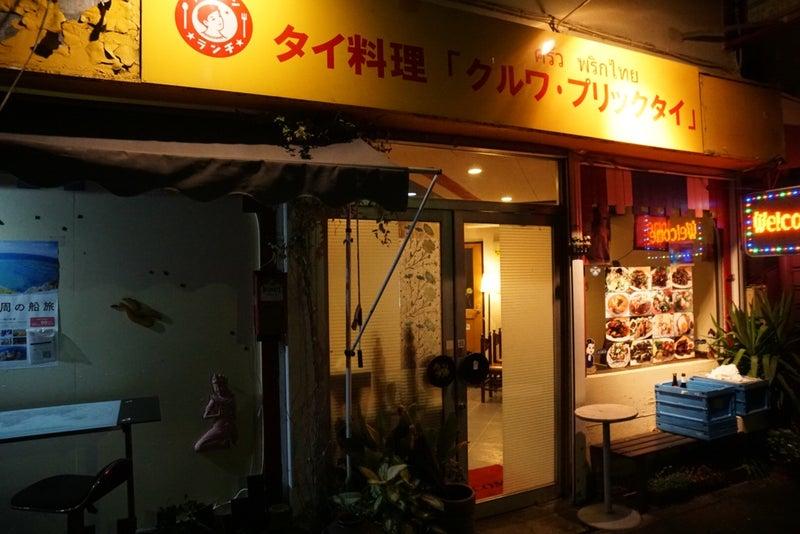 武蔵 小杉 タイ 料理