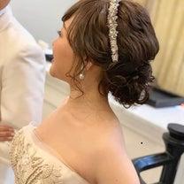 花嫁さんの髪型をお任せしてもらうクチビル美容師。はい!僕です!の記事に添付されている画像