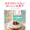 出版記念レッスン・開催決定!!の画像