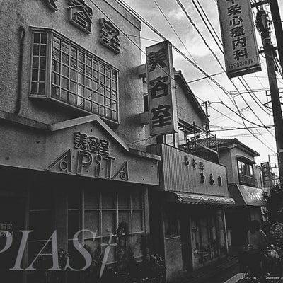 十条富士見銀座商店街《十条銀座アーケード街》中の記事に添付されている画像
