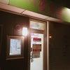 喰いもん屋 夜食呈 JR和歌山駅 東口の画像