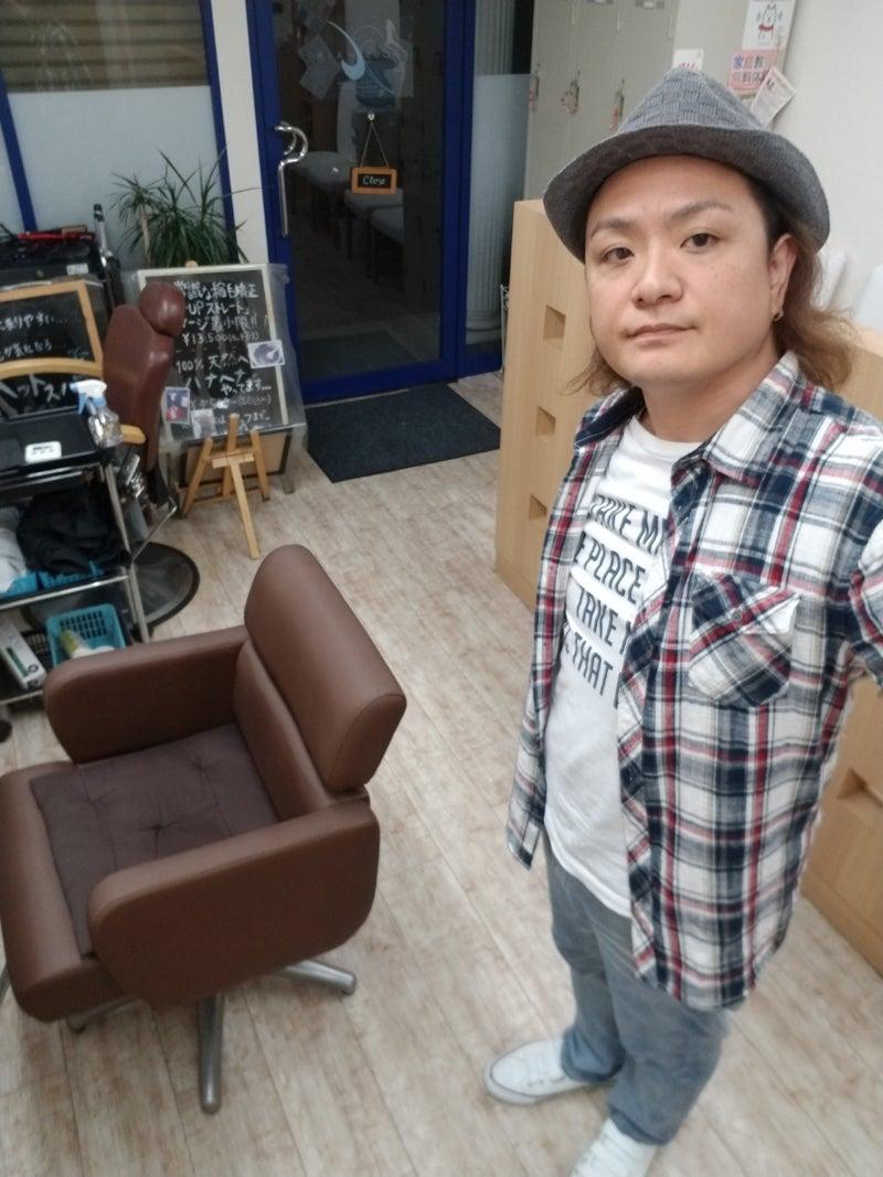 大阪 明日 の 服装