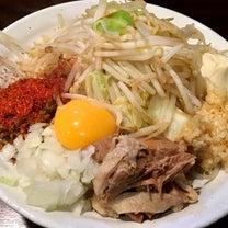 名古屋 辛ジロー さわぎ (名古屋市東区・ラーメン)の記事に添付されている画像