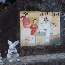 神在月の出雲大社の記事に添付されている画像