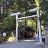 高千穂と阿蘇の旅2 天岩戸神社 天安河原の画像