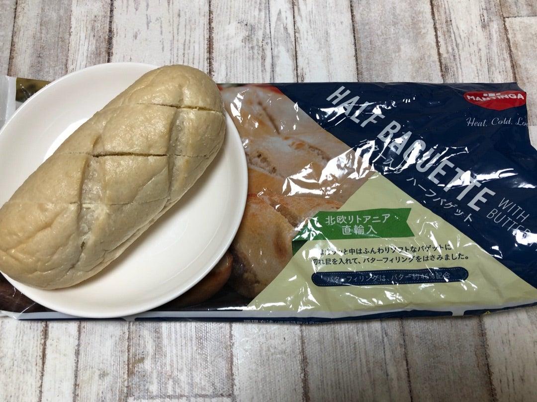 冷凍 フランス パン