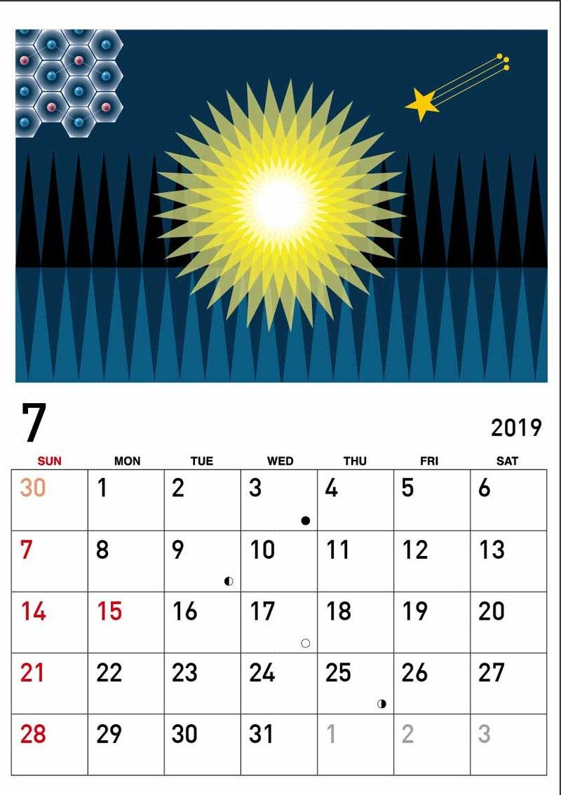 19年カレンダーイラスト紹介 7月 グラフィックデザイナー 宇宙絵描き