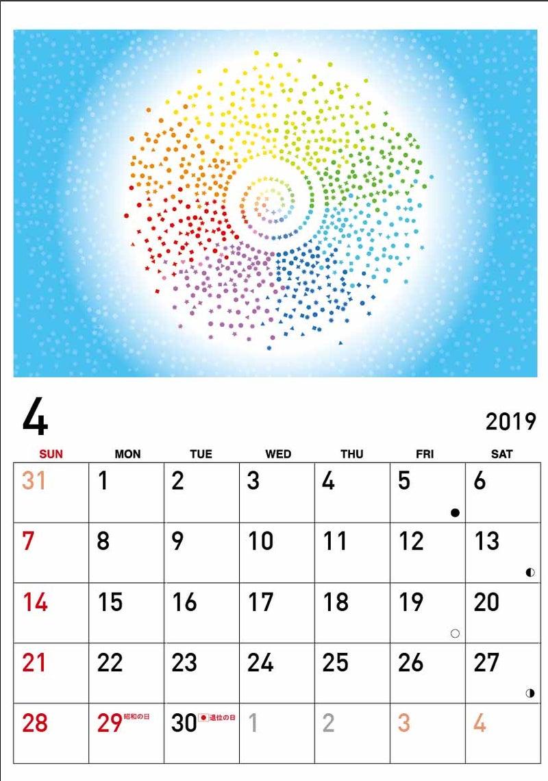 2019年カレンダーイラスト紹介 4月 グラフィックデザイナー宇宙絵描き