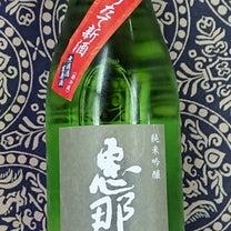恵那山 純米吟醸 新酒 無濾過生原酒 入荷です!の記事に添付されている画像