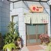 創作料理「赤心」 黒田 JR和歌山駅 東口の画像