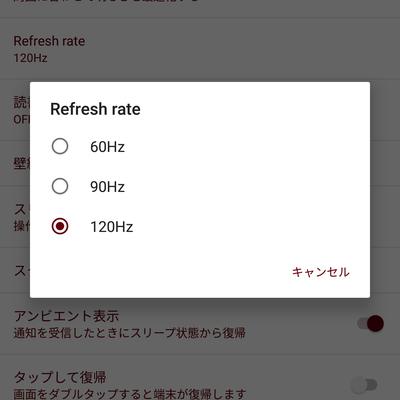 Razer Phoneを使っているので、Razer Phone2が気になります。の記事に添付されている画像