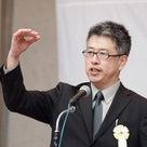 入管法改正にお悩みの方を、坂東学校緊急授業参観にご招待!の記事より