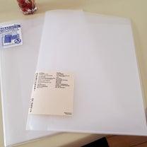 【セリアで発見!】B5_A4_B4_A3用紙を一冊で収納できる《スリムファイル》の記事に添付されている画像