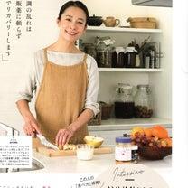 saita 1月号の記事に添付されている画像