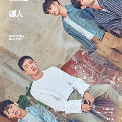 FNC ENT JAPAN デビュー9周年記念写真集「CNBLUE:NINE」の記事に添付されている画像