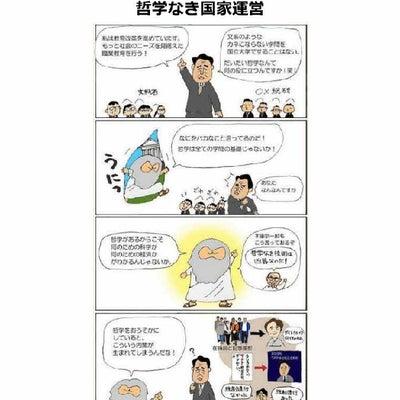 2018年10月27日 杉田穂高さん in ほのかの会の記事に添付されている画像