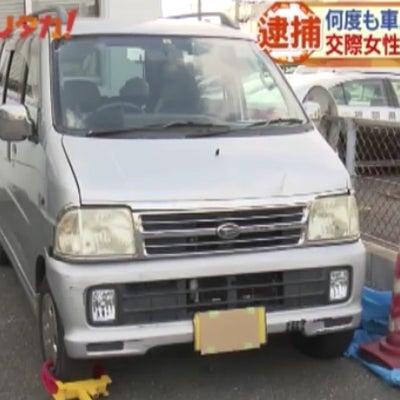 福岡で自分の軽乗用車を金銭トラブルになった男性の車に何度もぶつけた男を逮捕の記事に添付されている画像