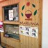 MARUWAランチ&西新井のコッペパン鈴木の画像