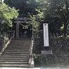 高千穂と阿蘇の旅3 上色見熊野座神社の画像