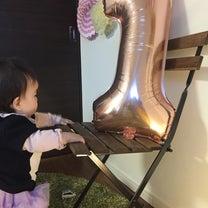 1歳の誕生月まとめ〜誕生日イベント・習い事さがし・風邪〜の記事に添付されている画像