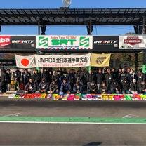 1/8GPレーシング全日本選手権①の記事に添付されている画像