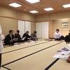 【ご感想】ビジネス茶道 特別講座 「懐石秘密箱〜口切」の画像