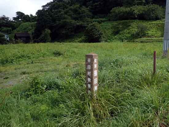 【2】蓬田館