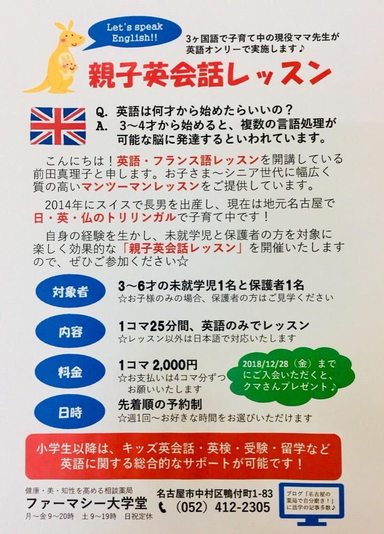 磨き 英語 自分