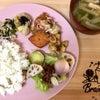 【本日のオーガニック給食】の画像