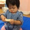 高野豆腐で感触遊び!の画像