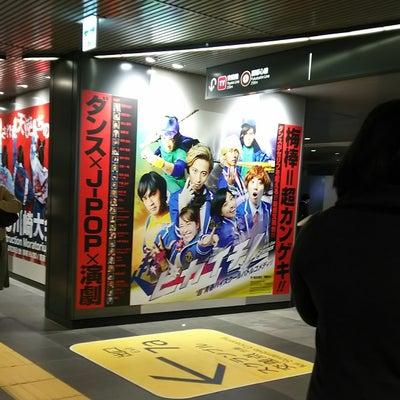 渋谷にてifストーリーの記事に添付されている画像
