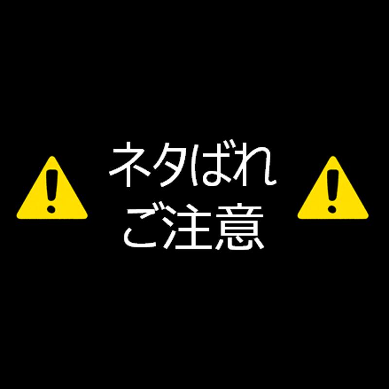 真剣 乱舞 祭 2017 セトリ