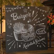 バーガー&デザートブッフェでパーティーの後半を楽しもう!の記事に添付されている画像
