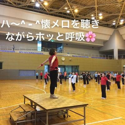 池田市民スポーツの集いの記事に添付されている画像
