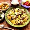 コク旨♡ご飯がすすむ~♡『豚バラ大根~含む3品』の夕飯の画像