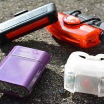 自転車ライトは充電式派ですか?電池派ですか?の記事に添付されている画像