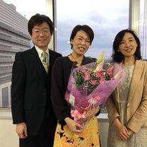 日本痩身医学協会 耳つぼ痩身法資格取得セミナーの内容の記事に添付されている画像