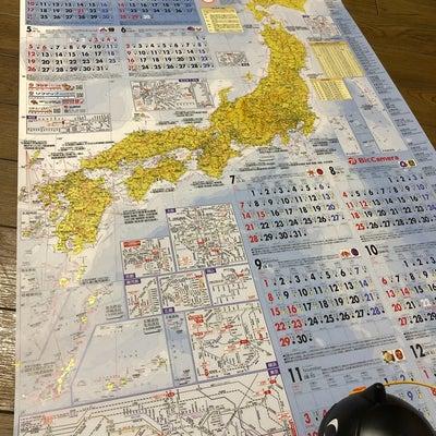 日経5日続伸 & おすすめ \0カレンダーの記事に添付されている画像