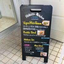 ギリギリガール卒業と美味しいお店@小手指の記事に添付されている画像