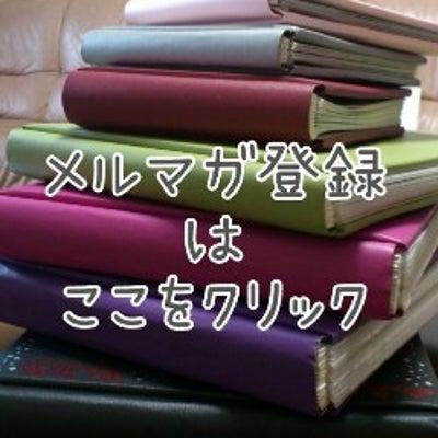 平成の写真は平成のうちに♡の記事に添付されている画像