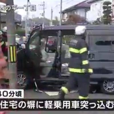 宮城で軽ワゴン車が塀に突っ込むの記事に添付されている画像