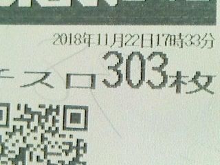2018112921020000.jpg