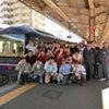 第10回 木村裕子と行くジョイフルトレインの旅の画像