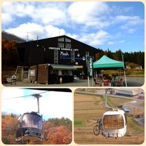 白馬岩岳マウンテンリゾート グリーンシーズン終了の記事に添付されている画像