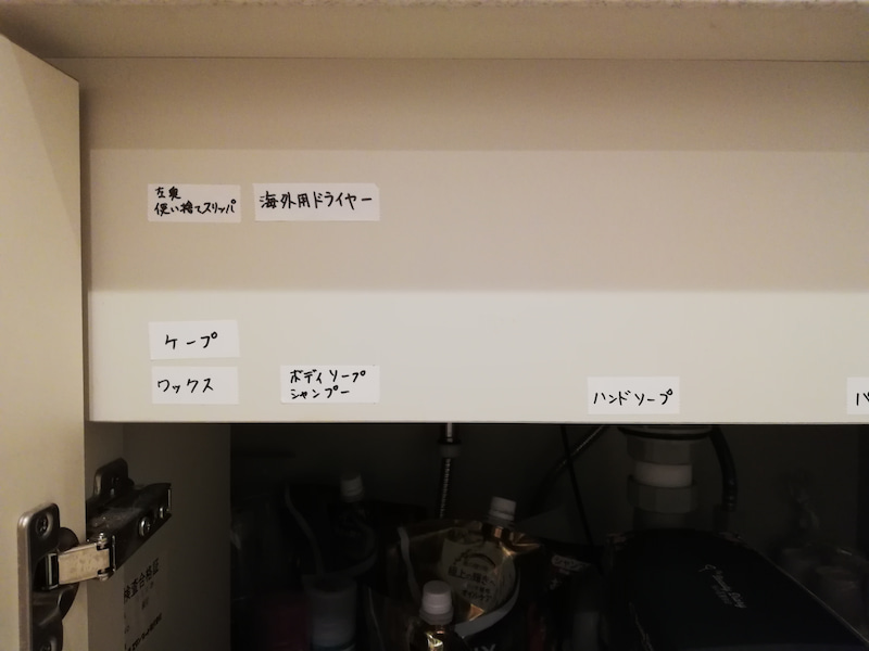 横浜 整理収納アドバイザー 片付け お片付け 洗面 ビフォー アフター