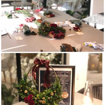 クリスマスワークショップの記事に添付されている画像