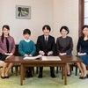 秋篠宮殿下お誕生日会見 若い世代が活躍された年とお話され、藤井聡太さんの名前も。の画像
