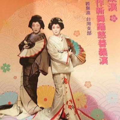 台湾の旅 その三の記事に添付されている画像