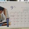 関西将棋会館限定販売の関西棋士カレンダーとか、新発売の斎藤王座のクリアファイルとかの画像